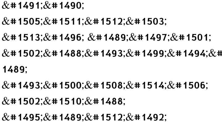 Liana MF Font Sample