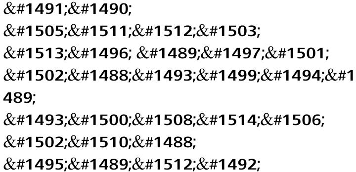 Rosenberg Naot Square MF Font Sample