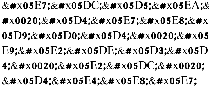 Shalem MF Font Sample