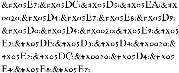 Shir MF Font Sample