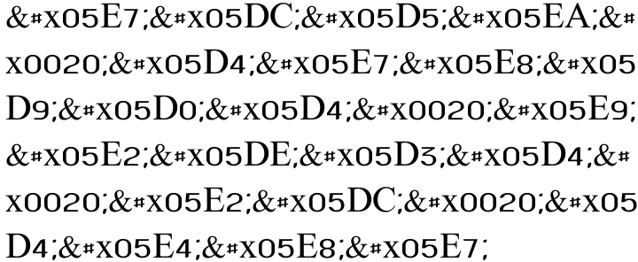 Yali MF Font Sample