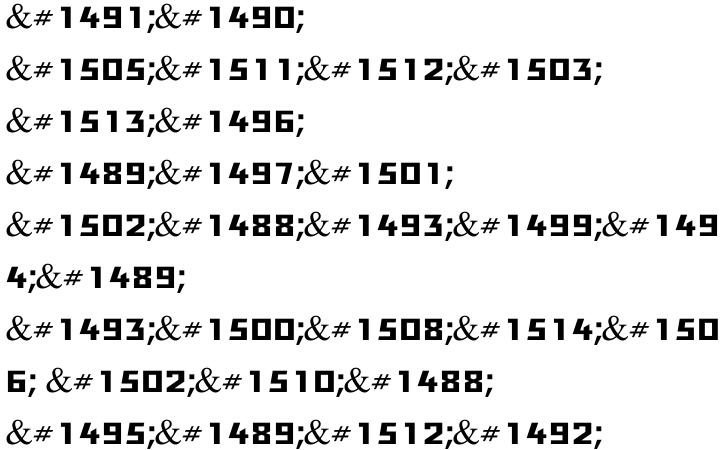 Zeebra MF Font Sample