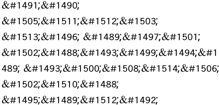 Agudal MF Font Sample