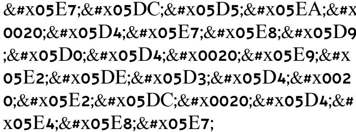 Autonomy MF Font Sample