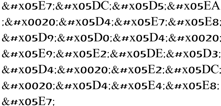 Axioma MF Font Sample