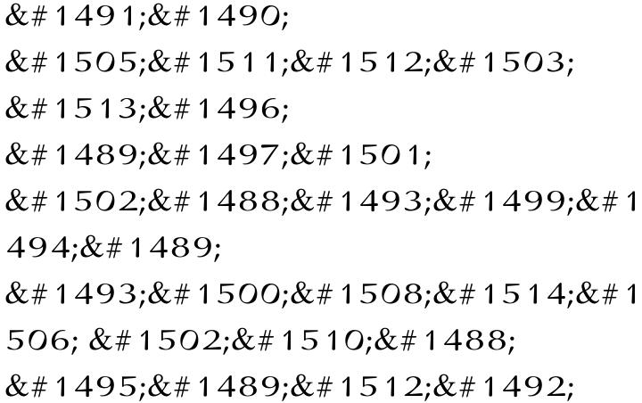 Balora MF Font Sample