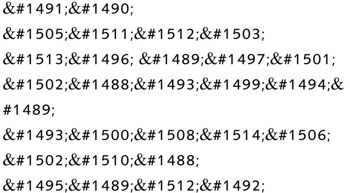 Emda MF Font Sample