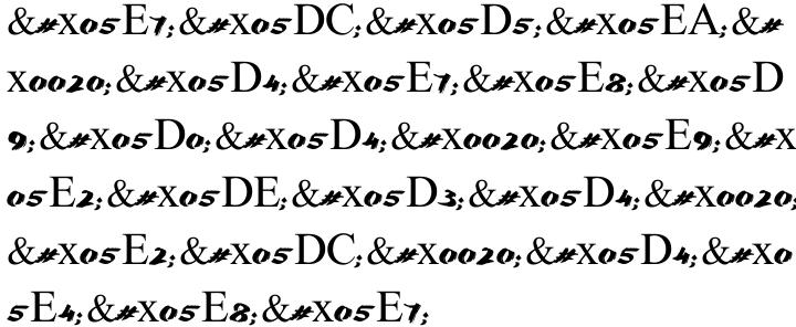 Extaza MF Font Sample