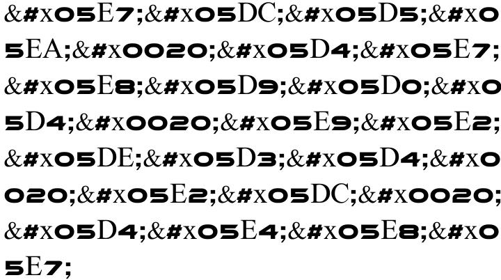 Extra MF Font Sample