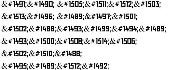 Haim Arukeem MF Font Sample