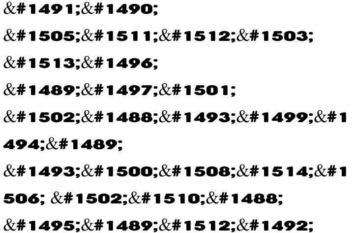 Hila Dror MF Font Sample