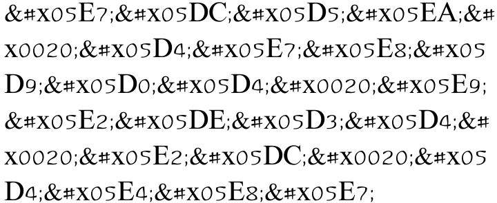 Kashtit MF Font Sample