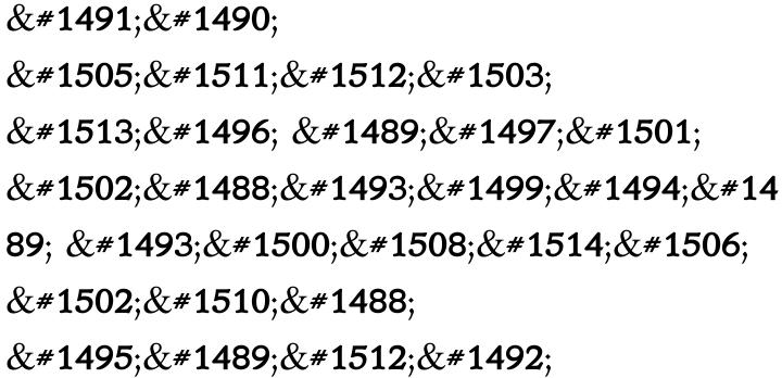 Katava MF Font Sample