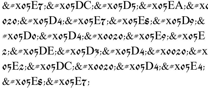 Kumran MF Font Sample