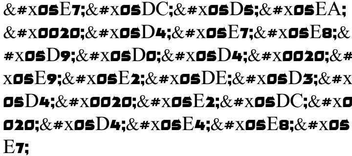 Masoua MF Font Sample