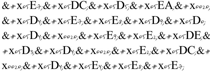 Mega Babe MF Font Sample