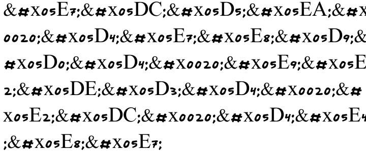 Moebius MF Font Sample