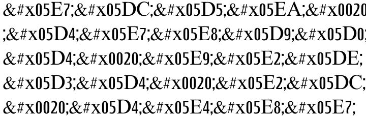Petros MF Font Sample