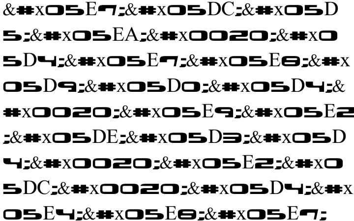 Retro MF Font Sample