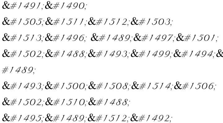 Studio MF Font Sample