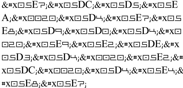 Super Block MF Font Sample