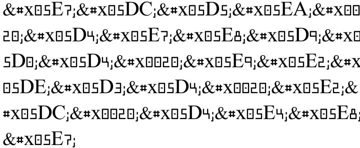 Super Narrow MF Font Sample