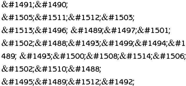 Sweeta MF Font Sample