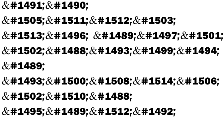 Taxi MF Font Sample