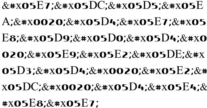 Uri Rounded MF Font Sample