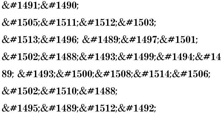 Vilna MF Font Sample