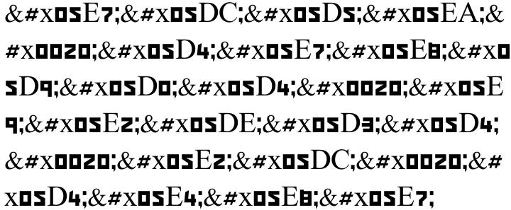 Yahav MF Font Sample