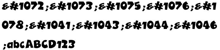 Zubilo Font Sample