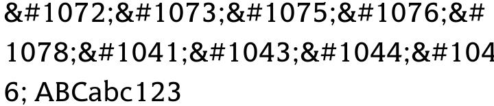 Hybrid Font Sample