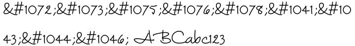 Euroscript Pro™ Font Sample