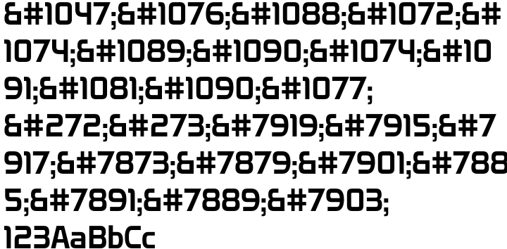 Domyouji Font Sample
