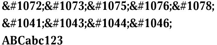 Selina Font Sample