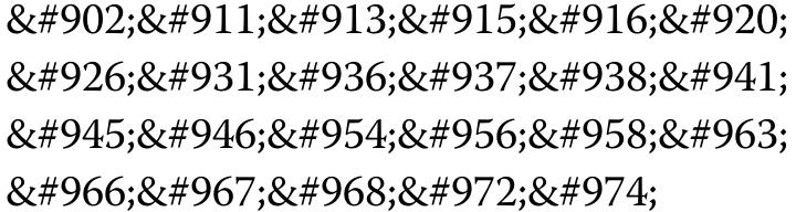 Warnock® Font Sample