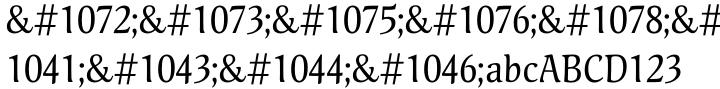 Pallada Font Sample