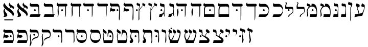 Hebrew Basic Font Sample