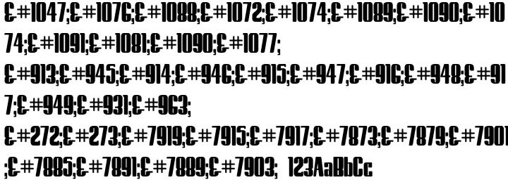 Hostil Font Sample